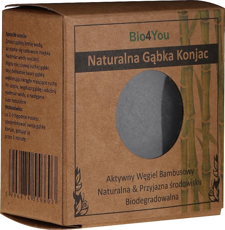 Éponge Konjac naturelle au charbon de bambou pour visage - Bio4You