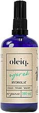 Parfums et Produits cosmétiques Hydrolat pour visage, corps et cheveux Concombre - Oleiq Cucumber Hydrolat