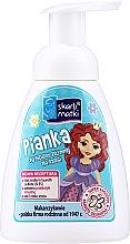 Parfums et Produits cosmétiques Mousse d'hygiène intime pour enfants, princesse 2 sur fond bleu - Skarb Matki Intimate Hygiene Foam For Children