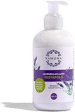 Parfums et Produits cosmétiques Lotion à l'huile de lavande pour corps - Yamuna Lavender Oil Body Lotion