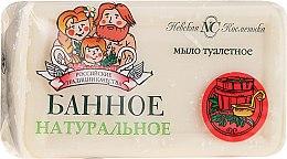 Parfums et Produits cosmétiques Savon de toilette - Nevskaya Kosmetika