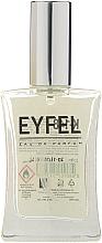Parfums et Produits cosmétiques Eyfel Perfume K-148 - Eau de Parfum