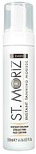 Parfums et Produits cosmétiques Mousse autobronzante pour corps - St. Moriz Instant Tanning Mousse Dark