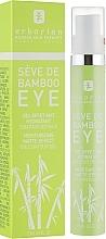 Parfums et Produits cosmétiques Gel à la sève de bambou contour des yeux - Erborian Bamboo Eye Gel