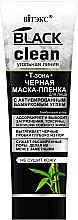 Parfums et Produits cosmétiques Masque noir pour le visage - Vitex Black Clean