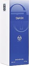 Parfums et Produits cosmétiques Sergio Tacchini Smash - Gel douche