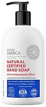 Parfums et Produits cosmétiques Savon liquide antibactérien à l'acide salicylique pour mains - Natura Siberica Natural Certified Hand Soap