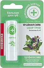 Parfums et Produits cosmétiques Baume à lèvres protecteur à la vitamine A et E - Domashniy doctor