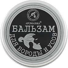 Parfums et Produits cosmétiques Baume à l'huile d'argan pour barbe et moustache - Aromatika