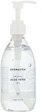 Parfums et Produits cosmétiques Gel à l'extrait d'aloe vera pour visage - Aromatica 95% Organic Aloe Vera Gel