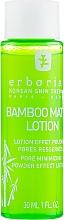 Parfums et Produits cosmétiques Lotion anti-pores dilatés au bambou pour visage - Erborian Cleansing Lotion
