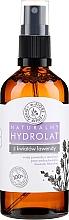 Parfums et Produits cosmétiques Hydrolat de fleur de lavande - E-Fiore Hydrolat