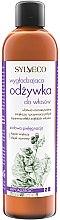 Parfums et Produits cosmétiques Après-shampooing hypoallergénique - Sylveco Smoothing Conditioner