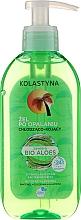 Parfums et Produits cosmétiques Gel apaisant après-soleil pour corps - Kolastyna Cooling -Soothing gel After Sunbathing
