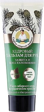 Baume à l'huile de pin de Sibérie pour les mains - Les recettes de babouchka Agafia