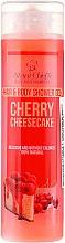 Parfums et Produits cosmétiques Gel douche naturel pour corps et cheveux, Cheesecake aux cerises - Stani Chef's Cherry Cheesecake Hair and Body Shower Gel