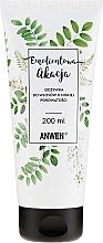Parfums et Produits cosmétiques Après-shampooing à l'huile de moringa - Anwen Emollient Acacia Conditioner For Low Porosity Hair