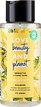 Parfums et Produits cosmétiques Shampooing Huile de noix de coco et ylang-ylang - Love Beauty&Planet Coconat Oil & Ylang Ylang Shampoo