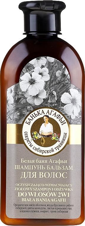 Shampooing et après-shampooing hydratant intense - Les recettes de babouchka Agafia
