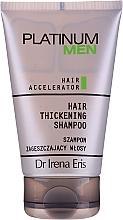 Coffret cadeau - Dr. Irena Eris Platinum Men (shm/125ml + ash/balm/50ml + cr/50ml) — Photo N2