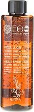 Parfums et Produits cosmétiques ECO Laboratorie Micellar Gel - Gel micellaire démaquillant à l'extrait de noisette pour yeux