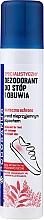 Parfums et Produits cosmétiques Désodorisant pour pieds et chessures - Podosanus Deodorant Foot Spray