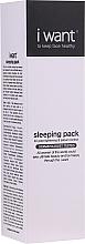 Parfums et Produits cosmétiques Masque de nuit aux cellules souches de plantes pour visage - I Want To Keep Face Healthy Sleeping Pack