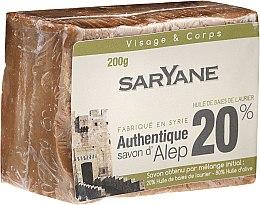 Parfums et Produits cosmétiques Savon authentique d'Alep 20 % huile de baies de laurier - Saryane Authentique Savon DAlep 20%