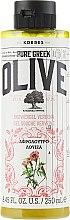 Parfums et Produits cosmétiques Gel douche crémeux à la verveine - Korres Pure Greek Olive Verbena Shower Gel