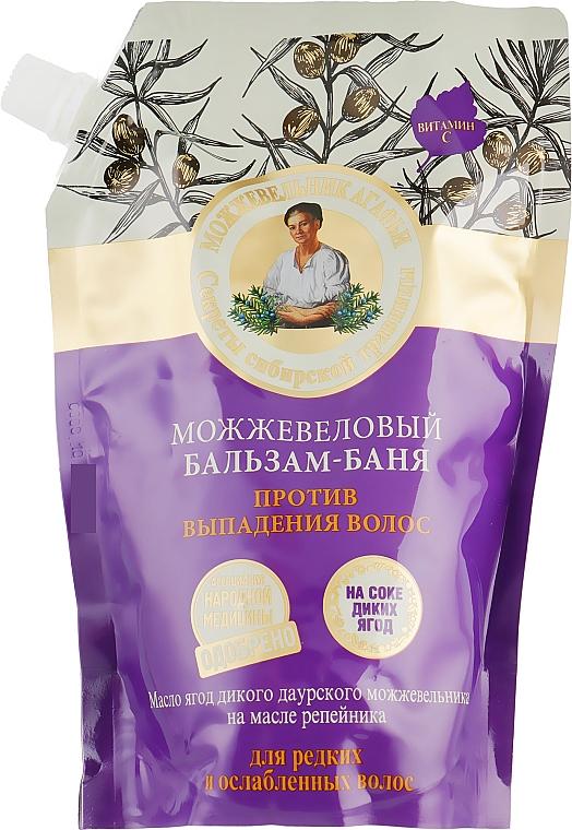 Après-shampooing au genévrier (recharge) - Les recettes de babouchka Agafia