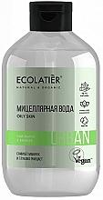 Parfums et Produits cosmétiques Eau micellaire végan au thé matcha et bambou - Ecolatier Urban Micellar Water