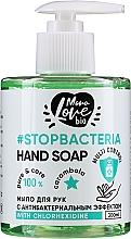 Parfums et Produits cosmétiques Savon liquide antibactérien pour mains, Carambole et Curcuma - MonoLove Bio Hand Soap With Chlorhexidine