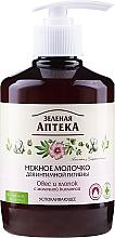 Parfums et Produits cosmétiques Lait d'hygiène intime à l'avoine et coton - Green Pharmacy