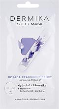 Parfums et Produits cosmétiques Masque tissu apaisant au hydrolat de bleuet pour visage - Dermika Sheet Mask