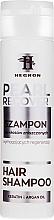 Parfums et Produits cosmétiques Après-shampooing régénérant à l'huile d'argan et kératine pour cheveux abîmés - Hegron Pearl Recover Hair Shampoo