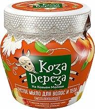 Parfums et Produits cosmétiques Savon épais rajeunissant pour cheveux et corps - Fitokosmetik Koza Dereza