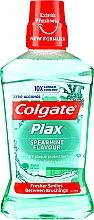Parfums et Produits cosmétiques Bain de bouche - Colgate Plax Spearmint
