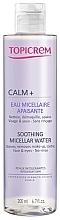 Parfums et Produits cosmétiques Eau micellaire apaisante - Topicrem Calm+ Soothing Micellar Water