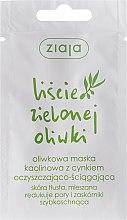 Parfums et Produits cosmétiques Masque au kaolin pour visage - Ziaja Olive Leaf Mask