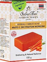 Parfums et Produits cosmétiques Savon à l'extrait de carotte - Sabai Thai Herbal Carrot Soap