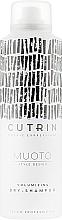 Parfums et Produits cosmétiques Shampooing sec à l'extrait de bouleau - Cutrin Muoto Volumizing Dry Shampoo