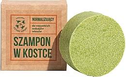 """Parfums et Produits cosmétiques Shampooing solide """"Romarin et mandarine"""" - Cztery Szpaki"""