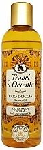Parfums et Produits cosmétiques Huile de douche - Tesori d'Oriente Amla And Sesame Oils