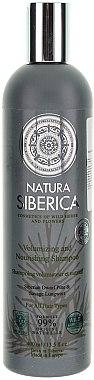 Shampooing volumateur nutritif au pin nain de Sibérie et pulmonaire sauvage - Natura Siberica — Photo N3