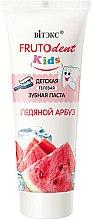 Parfums et Produits cosmétiques Dentifrice gel sans fluor pour enfants, Pastèque glacée - Vitex Frutodent Kids