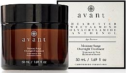 Parfums et Produits cosmétiques Traitement de nuit à l'huile d'amande douce - Avant Skincare Moisture Surge Overnight Treatment