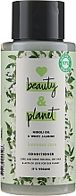 Parfums et Produits cosmétiques Après-shampooing à l'huile de néroli et jasmin blanc - Love Beauty&Planet Neroli Oil & White Jasmine Conditioner