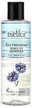 Parfums et Produits cosmétiques Démaquillant bi-phasé à l'extrait de bleuet pour yeux waterproof - Melica Organic The Two Phase Make-Up Remover