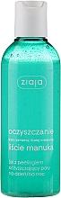 Parfums et Produits cosmétiques Gel exfoliant à la glycérine pour visage - Ziaja Manuka Tree Peeling Gel