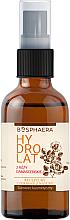Parfums et Produits cosmétiques Hydrolat Rose de Damas - Bosphaera Hydrolat